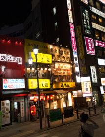 Expo_Impressions_japonaises_Alain_Smilo_10